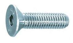 DIN 7991 Винт с потайной головкой с внутренним шестигранником (ISO 10642)