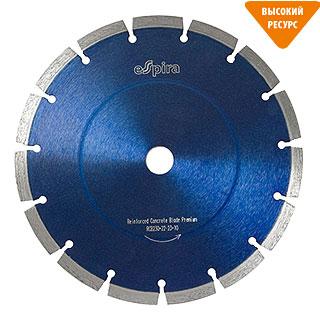 Алмазный отрезной диск Reinforced Concrete Blade