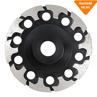 Алмазная шлифовальная чашка T-Segment Cup Wheel