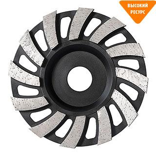 Алмазная шлифовальная чашка Turbo Light Cup Wheel