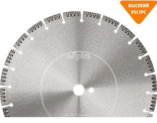 Алмазный диск Floor&Road Blade