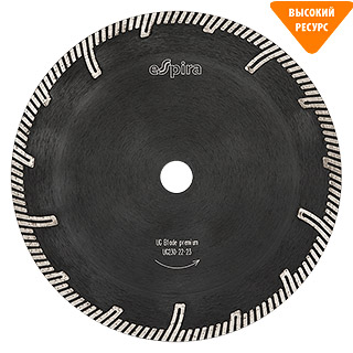 Алмазный диск UG Turbo Blade