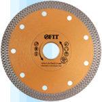 Алмазные диски универсальные