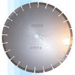 Алмазные диски для резки по бетону